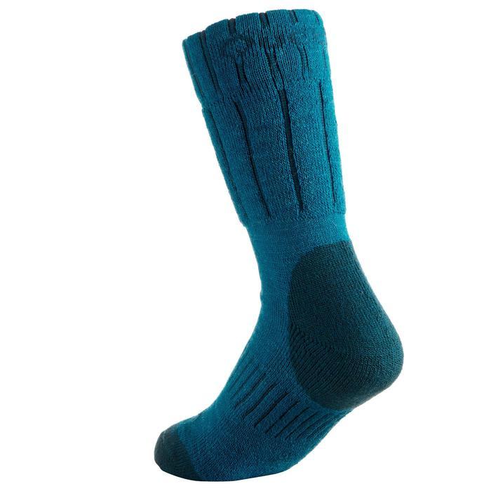 SH100 冬季雪地徒步青少年保暖袜 中帮 - 灰色、蓝色
