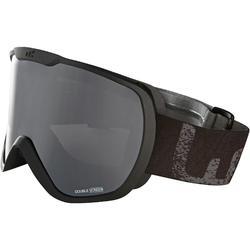 儿童成人滑雪护目镜G500 ASIA适用于晴好天气 -BLACK