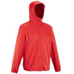户外运动保暖防水男式冲锋外套 QUECHUA JKT RAINWARM 50