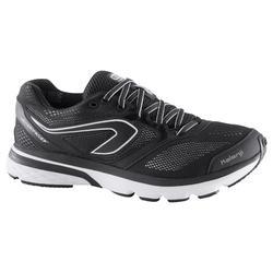 2016款男士公路跑鞋 Kiprun LD - 黑色/白色