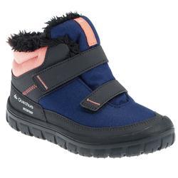 户外运动防水保暖青少年登山鞋 QUECHUA