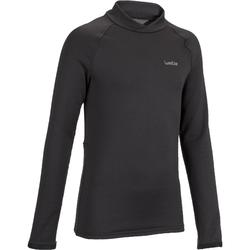 滑雪运动柔软贴身保暖透气儿童青少年内衣打底衣 WED'ZE Fresh Warm