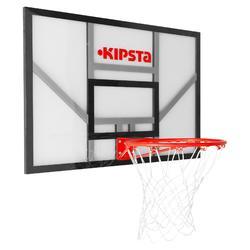 篮球运动壁挂式有机玻璃篮板套装 TARMAK  B700 SET AD