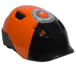 520 Robot Children's Helmet