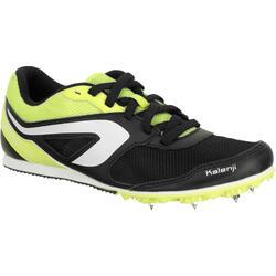 青少年多功能运动钉鞋-黑色/黄色