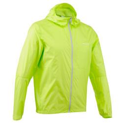 户外运动竞速徒步防风防紫外线男士皮肤衣防晒衣 QUECHUA Helium Wind 100