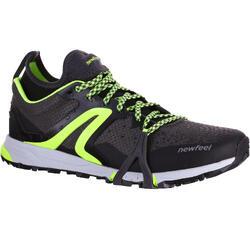 步行运动防泼水防滑耐磨男士步行鞋休闲鞋 NEWFEEL Nordic Walking 900