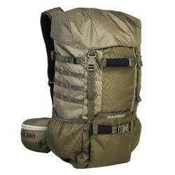 荒野探险舒适防水多功能背包双肩包 SOLOGNAC X-Access