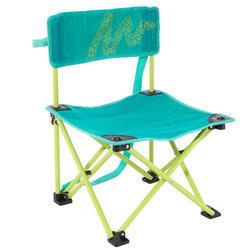 儿童野营椅