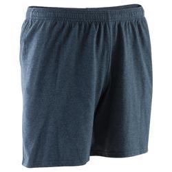 基础塑形/普拉提宽松棉质舒适健身拉伸运动短裤男士五分裤 DOMYOS (新尺码,请参考最新尺码表)