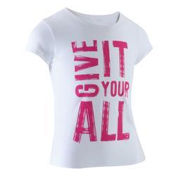 女童健身短袖T恤 - 粉白色