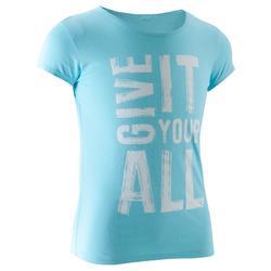 基础塑形/普拉提棉质舒适透气排汗童装女童5~14岁短袖T恤 DOMYOS T-SHIRT OPE CO