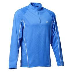 跑步运动保暖反光 新旧款随机发货男士长袖T恤 KALENJI RUN WARM