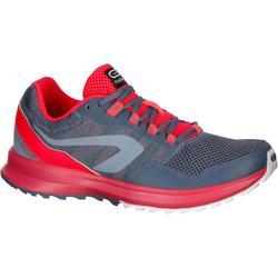 Active Grip 女式跑步运动鞋