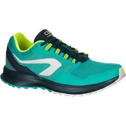 跑步运动抓地缓震支撑女士跑步鞋 KALENJI ACTIVE GRIP