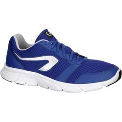 跑步运动透气轻盈耐磨男士跑步鞋 KALENJI ONE PLUS