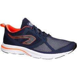 跑步运动透气缓震支撑男士跑步鞋 KALENJI ACTIVE BREATH