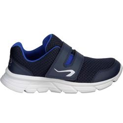 EKIDEN ONE 儿童跑步鞋- 海军蓝