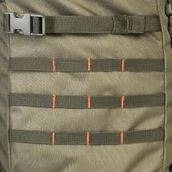 荒野探险多功能组合背包30L-军绿色