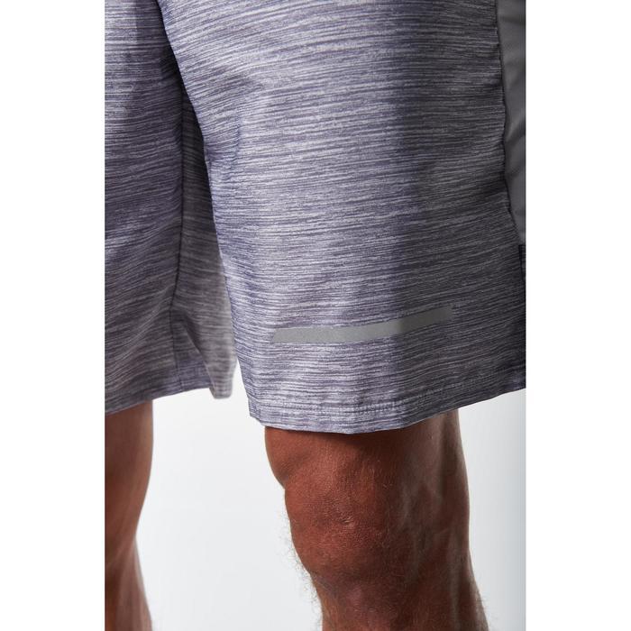 男式跑步运动快干短裤