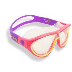 游泳面罩100 SWIMDOW ASIA , S号 Pink White
