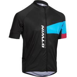 自行车运动运动骑行短袖 B'TWIN B'TWIN JERSEY 900