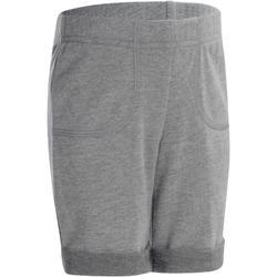 基础塑形/普拉提排汗舒适透气棉质亲肤材质童装婴幼儿12个月~4岁运动短裤 DOMYOS
