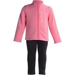 基础塑形/普拉提舒适保暖棉质亲肤材质运动衣裤婴幼儿12个月~4岁拉链式健身套装 DOMYOS