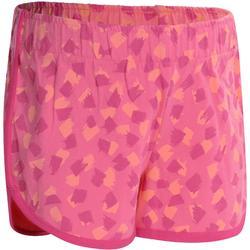 基础塑形/普拉提柔软易穿脱棉质亲肤材质舒适透气童装婴幼儿12个月~4岁健身短裤 DOMYOS Shorts