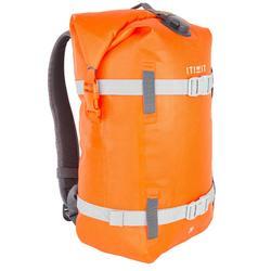 桨类运动防水耐用20L防水包(防泼水,短时浸水) ITIWIT 20L Watertight Backpack