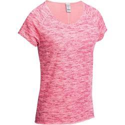 瑜伽运动生态棉透气柔软女士T恤 DOMYOS
