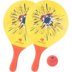 沙滩网球木制球拍套装- 黄色
