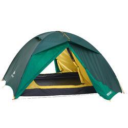 户外运动防水透气遮光3人帐篷 QUECHUA Quick Hiker