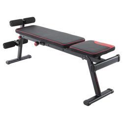 力量训练凳 500系列 折叠式/上斜式举重椅