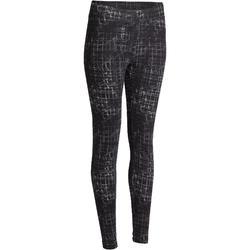 基础健身舒适支撑/修身弹力女士长裤-紧身裤 DOMYOS (新尺码,请参考最新尺码表)