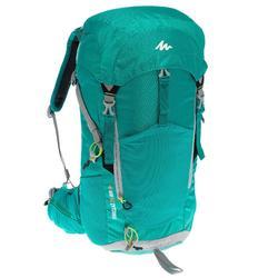 女式山地徒步背包 MH500 20升 - 绿色