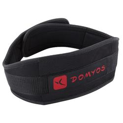 肌肉力量训练深蹲硬拉腰部支撑保护成人深蹲健身腰带 DOMYOS
