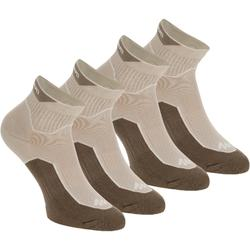 中帮郊野徒步袜-2双装-灰/米白丨NH500