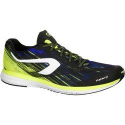 跑步运动轻盈训练竞速男士公路跑步鞋 KALENJI KIPRUN RACE