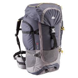 户外运动专业登山背包 QUECHUA backpack FORCLAZ 70