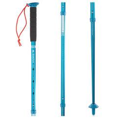 A100 登山杖 - 蓝色