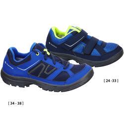 儿童/青少年低帮徒步鞋-蓝/绿丨MH100