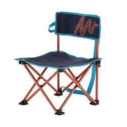 户外运动便携舒适儿童椅 QUECHUA