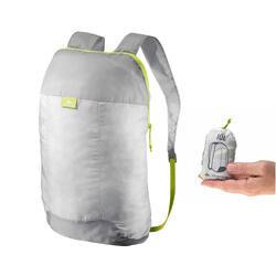 登山设计坚实皮肤包 QUECHUA ultra-lightweight backpack