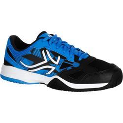 网球运动轻盈耐穿缓震男童网球鞋 ARTENGO TS860