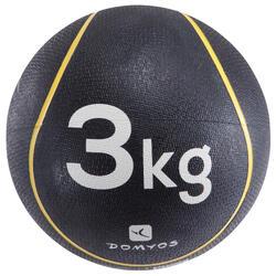 药球3公斤