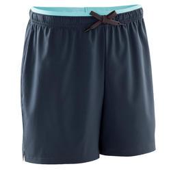 足球运动透气快干女士短裤 KIPSTA