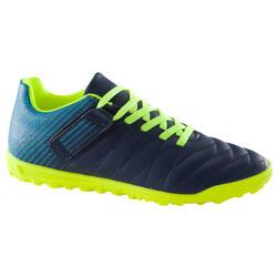 青少年短钉足球鞋 带魔术贴 Agility 140 HG - 绿色/黄色
