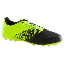 足球运动短钉青少年足球鞋 KIPSTA Agility 900 AG