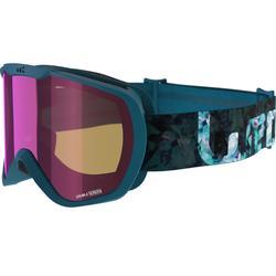 滑雪运动防风防雾防雪盲成人青少年滑雪护目镜 WED'ZE G-Tmax 400